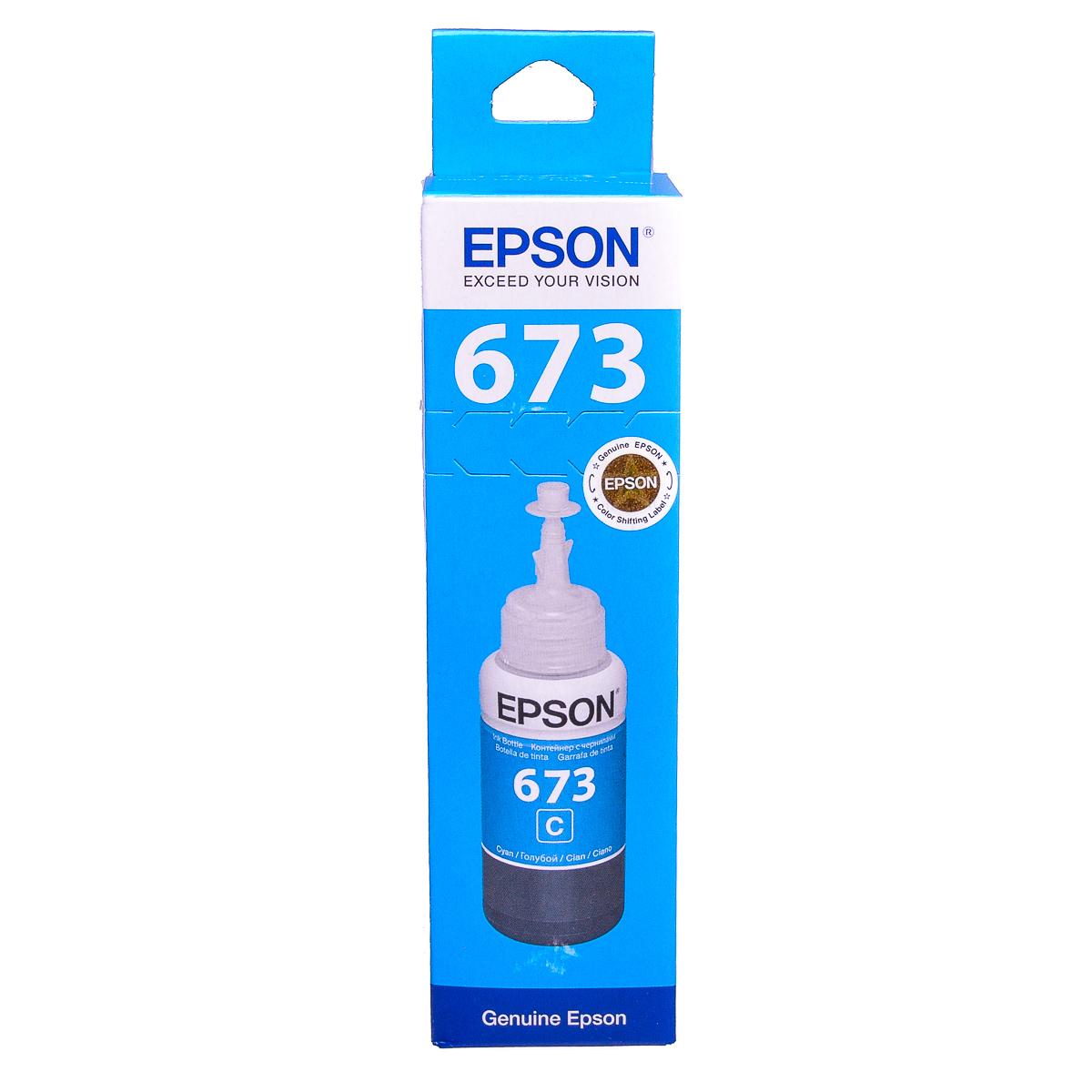 Epson T6732 Cyan original dye ink refill Replaces Stylus R1400
