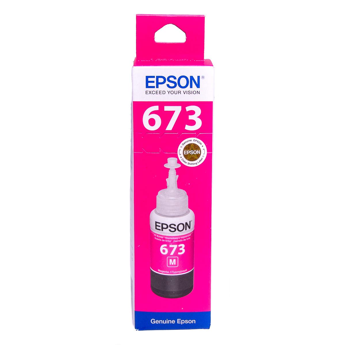 Epson T6733 Magenta original dye ink refill Replaces Stylus R1400