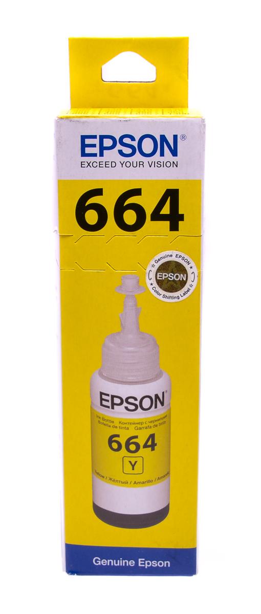 Epson T6644 Yellow original dye ink refill Replaces WF-3620DWF