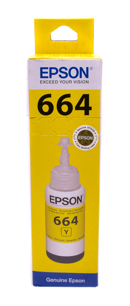 Epson T6644 Yellow original dye ink refill Replaces L220