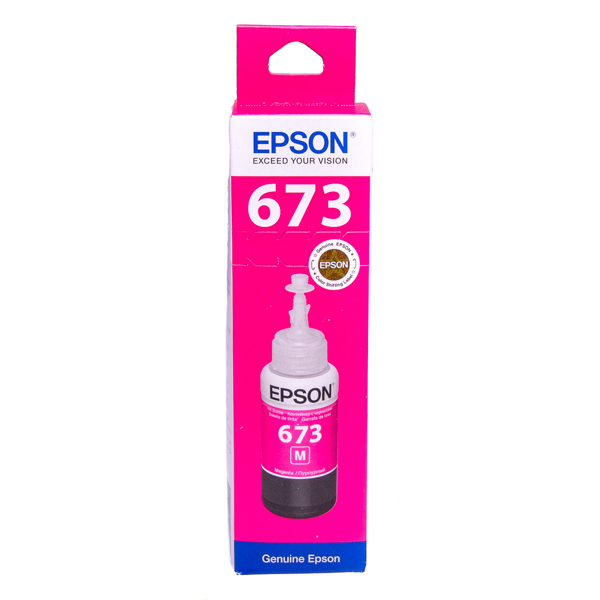Epson T6733 Magenta original dye ink refill Replaces L1800